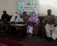 Baloch Martys Committee Press Conference at Quetta Press Club