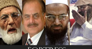 Terrorist shielded by the ISI in Pakistan World War 3 Osama bin Laden General Kayani Mullah Omer Umer Abu Hamza Muslim Cleric Terrorist Jihad 2