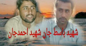 basit_and_ahmad_jan