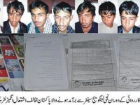 Baluch-students-arrested