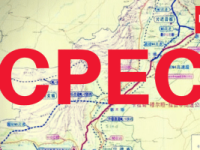 CPEC: A death warrant for the Baloch nation