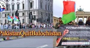 PKQuitBalochistan