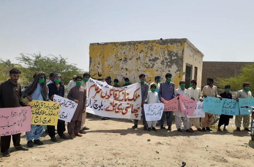 Balochistan: Hundreds join 'Bramsh Baloch Solidarity' rally in Khuzdar and Rajanpur